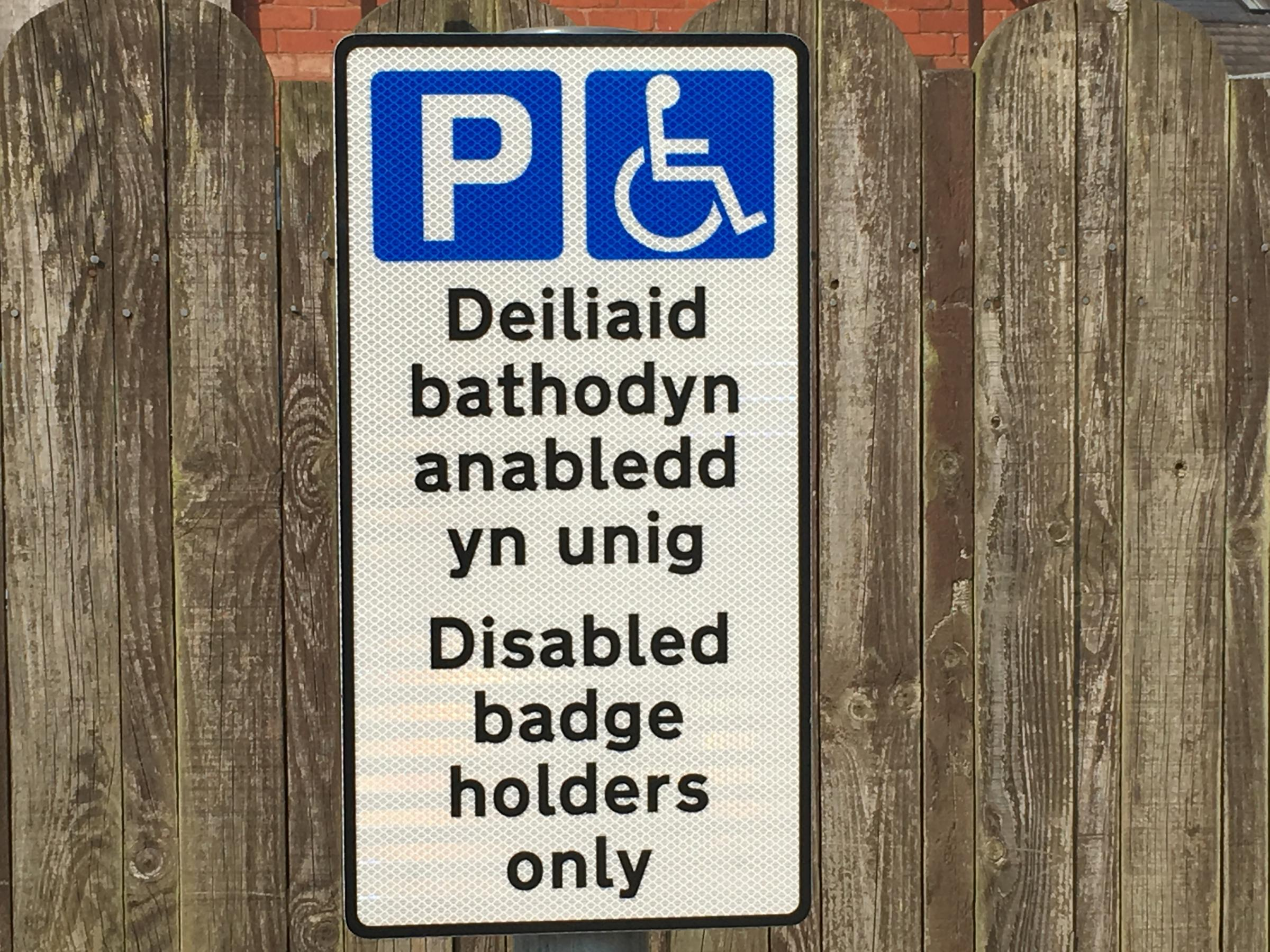 Powys Cabinet has been urged to re-think their Blue Badge car parking proposals.